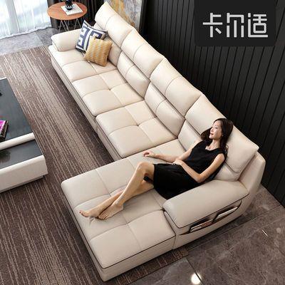 卡尔适真皮沙发现代简约头层牛皮皮艺沙发大小户型沙发客厅整装