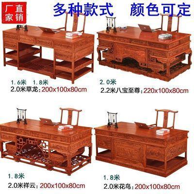 老榆木红花梨中式实木老板桌写字大班台仿古办公桌画书桌明清家具