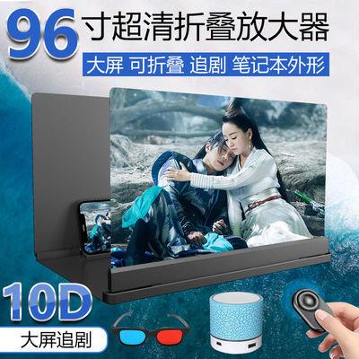 手机放大器投影64寸屏幕放大器超清大屏视频放大护眼看电视神器32
