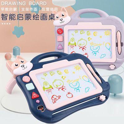 39722/宝宝彩色磁性画板儿童大号画画板写字板可擦涂鸦绘画早教小孩玩具