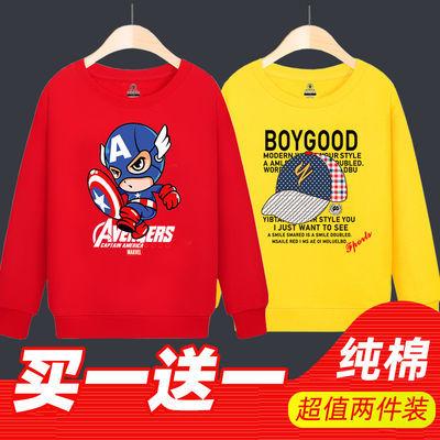 https://t00img.yangkeduo.com/goods/images/2020-08-31/ff3415c647ae4c9b589224e424fdd305.jpeg