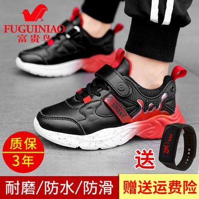 富贵鸟儿童鞋子男童运动鞋2020春秋季新款皮面防水透气耐磨跑步鞋