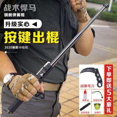 新特工自动弹簧甩棍合法车载防身武器自卫防狼用品伸缩钢笔棍甩辊
