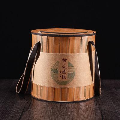 1斤装茶叶罐包装盒拼接仿竹空盒茶饼七子饼小青柑通用储物罐现货