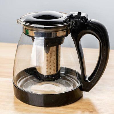 1000/2000ML茶壶 玻璃耐高温泡茶壶单壶大容量茶具花茶壶水壶套装【2月28日发完】