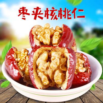 红枣夹核桃仁1000g(500g袋)和田大枣夹核桃抱抱果 独立小包装