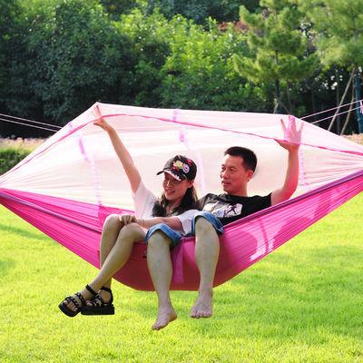 户外双人带蚊帐吊床降落伞布超轻防蚊虫网状室内室外露营单人秋千