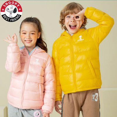史努比反季儿童轻薄羽绒服男孩女童新款中小童外套潮短款上衣冬装