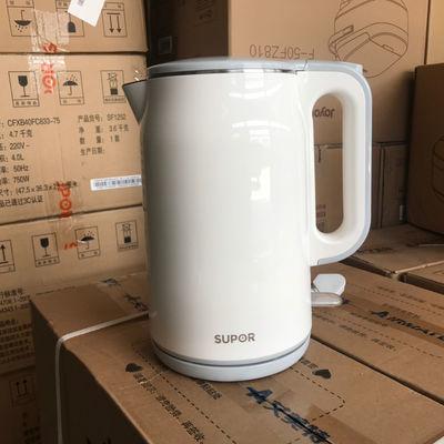 1.7L电水壶一体无缝内胆电热水壶17D818大容量304不锈钢