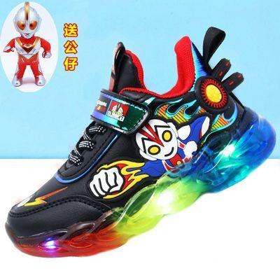 奥特曼春秋季闪灯皮面防水小孩鞋儿童运动鞋男孩带灯鞋运动童单鞋