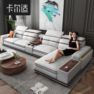 卡尔适真皮沙发组合客厅大户型整装现代简约进口牛皮经济智能家具