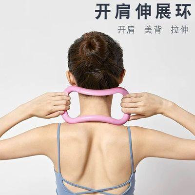 抖音同款瑜伽环开背神器瑜珈开肩美背部训练器魔力伸展环瑜伽器材