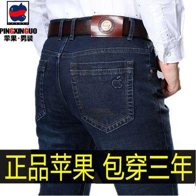 正品平果牛仔裤男秋冬厚款弹力直筒高腰宽松中年商务长裤加绒加厚