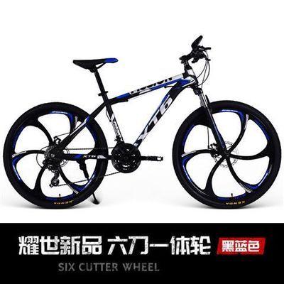 山地车自行车成人男女式变速单车双碟刹双减震24/26寸学生越野车