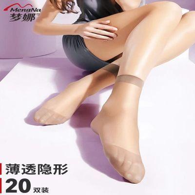 梦娜丝袜女短袜春秋薄款防勾丝水晶包芯丝黑肉色透明隐形中筒耐磨
