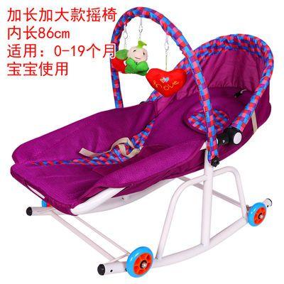 婴儿电动摇床躺椅自动摇篮多功能可折叠新生儿摇摇椅哄娃神器
