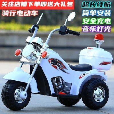 小孩男孩玩具儿童车摩托车电瓶电动三轮充电小孩玩具车可坐人玩具