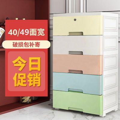 大号抽屉式塑料收纳柜子婴儿童衣柜储物柜整理收纳箱收纳架收纳盒