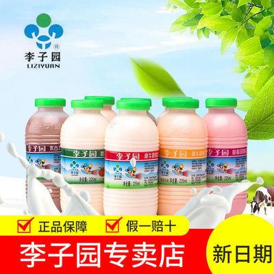 【24小时发货】李子园牛奶早餐奶学生奶225ml*20瓶整箱甜奶批发