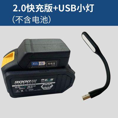 热销大艺电池转换器充电宝适配大艺电动扳手电池48v88F转换器变充