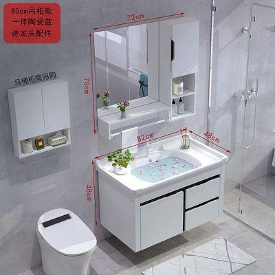 欧式浴室柜组合简约小户型PVC洗脸盆洗手盆卫生间洗漱台吊柜镜柜