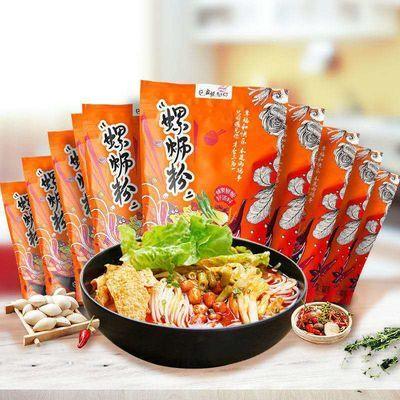 广西柳州正宗螺蛳粉麻辣螺丝粉批发300g袋装网红螺狮粉方便速食品