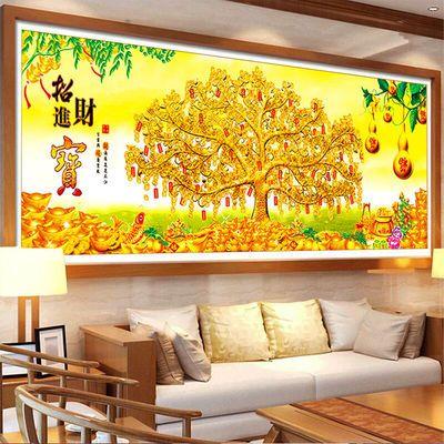 棉线十字绣满绣印花十字绣客厅大幅招财进宝发财树摇钱树生意兴隆