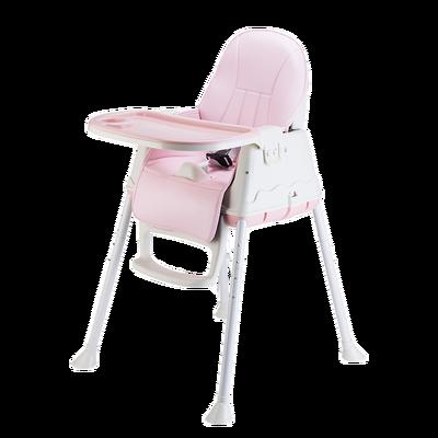 涵语贝多功能可折叠便携式宝宝餐椅婴儿学坐吃饭儿童大号餐车座椅