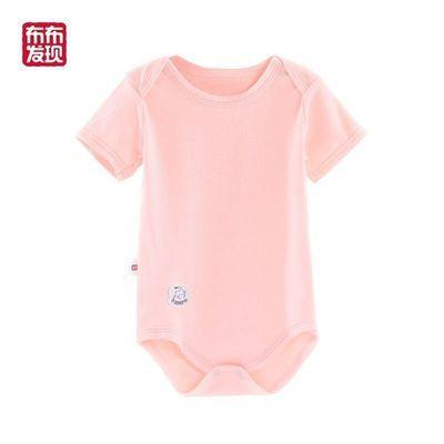布布发现童装婴童宝宝哈衣连身衣爬服连体衣