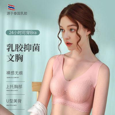泰国4.0乳胶女士内衣聚拢无痕蕾丝运动背心式胸罩无钢圈文胸美背