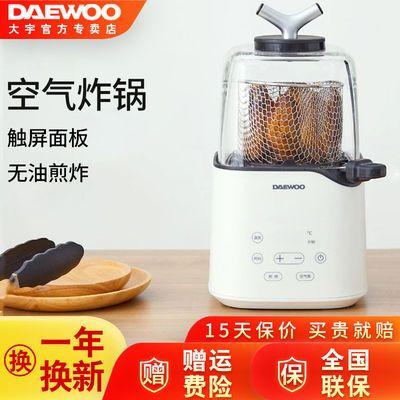 大宇DAEWOO空气炸锅家用无油炸杯薯条机炸鸡翅锅K3