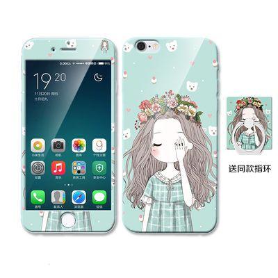 苹果6s手机壳iPhone8plus防摔7卡通xs/6plus软壳保护套钢化膜5s