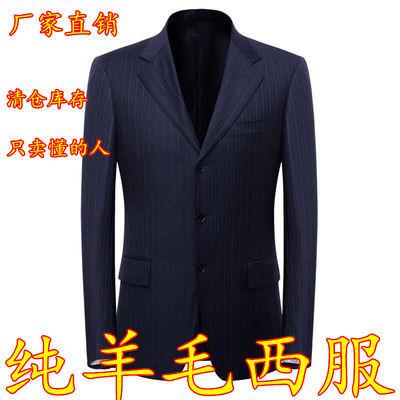 纯羊毛 西服特价清仓中老年人休闲西服精品男士商务西装礼服外套