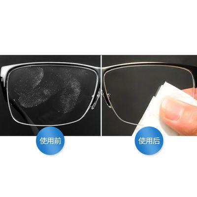 眼镜布擦镜纸湿巾异性眼镜布数码相机镜头手机屏幕清洁布纸