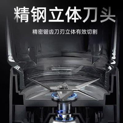萃茶机奶茶店商用沙冰机全自动翠茶机雪克奶盖冰沙机奶昔榨汁机