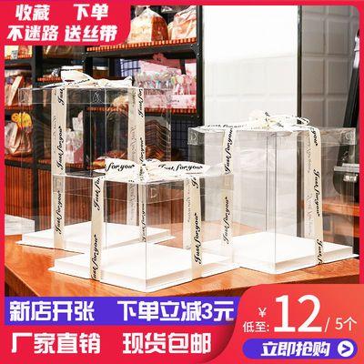 透明蛋糕盒礼物盒鞋盒模型盒468寸10寸12寸双层加高烘培包装5个装