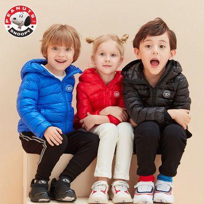 史努比反季儿童轻薄羽绒服短款男童女童中大童宝宝小孩连帽外套