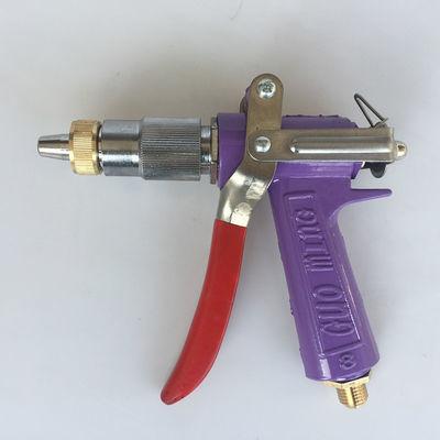 黑猫高压清洗机水枪280/380/55/58型家用洗车器全铜喷枪头配件