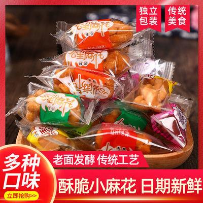 鸿豫洲手工小麻花零食30包100包独立包装麻辣海苔黑糖传统糕点