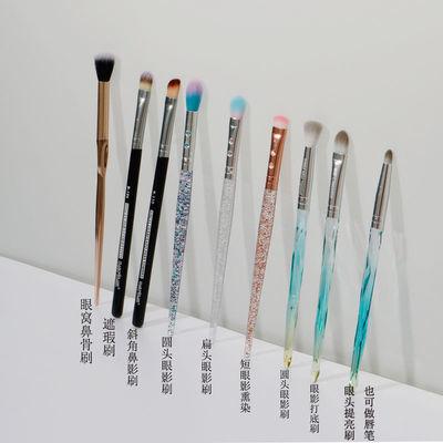 外贸清仓高质量化妆刷