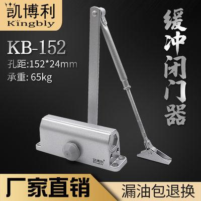 ������B3W������65kg��152*24mmҺѹ���岻��λ�Զ����������