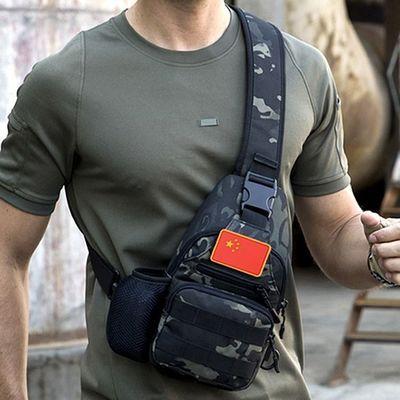 战术胸包男士包女单肩斜挎包户外运动迷彩多功能弹弓包带USB接口