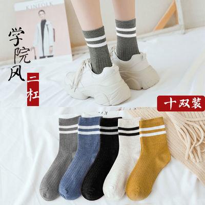袜子女中筒袜韩版四季百搭短筒袜女生可爱短袜浅口船袜情侣袜子