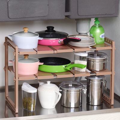 两层可伸缩下水槽置物架不锈钢厨房用品灶台整理收纳储物架落地