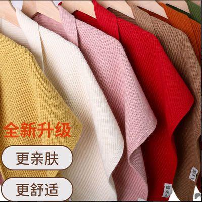 新款高档空调披肩女外搭洋气保暖秋冬披风中老年针织三角纯色围巾