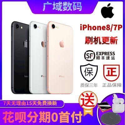 二手Apple苹果 iPhone7Plus 原装正品8代7p8P5.5寸全网通4G手机