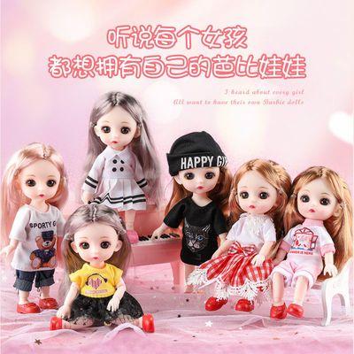 仿真精致芭比洋娃娃玩具套装小号女孩公主儿童惊喜大礼盒长发可爱