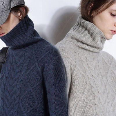 秋冬高领羊毛衫女毛衣套头加厚宽松百搭慵懒风麻花针织打底羊绒衫