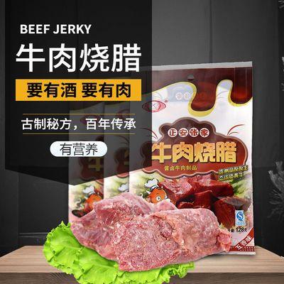 贵州特产张家传统酱牛肉烧腊卤味熟食真空即食零食健身肉食熟牛肉