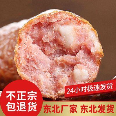 哈尔滨红肠正宗东北香肠手工特产肉肠下酒菜熟食冷吃凉菜炭烤红肠